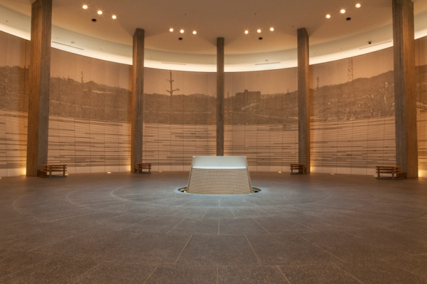 Hall of Remembrance - pic 1