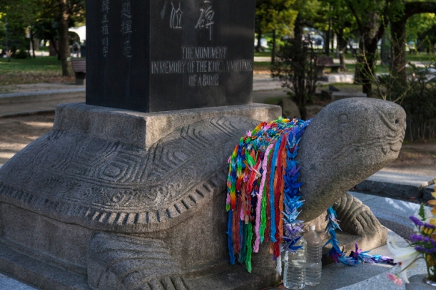 Monument to Korean Victims