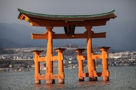 Floating Torii - pic 1