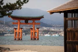 Floating Torii - pic 3