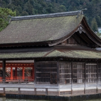 The Noh Stage - pic 1