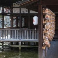 Tenjin Shrine - pic 1