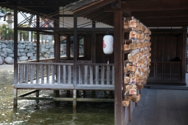 Tenjin Shrine - pic 1