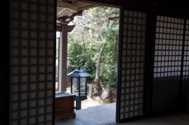 Sankido Hall - pic 2