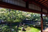 Chouentai Gardens