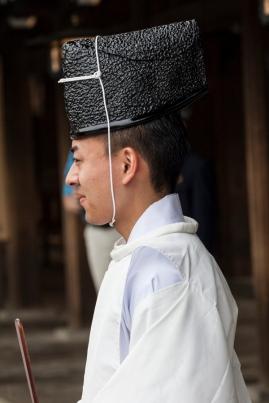 Shrine official