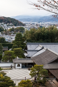 View over Kyoto - pic 2