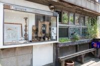 An old curio shop