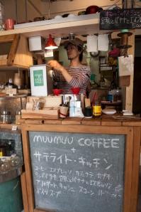 MuuMuu Coffee - pic 1