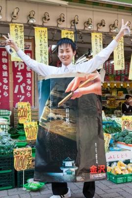 Promoting Kanazawa - pic 1