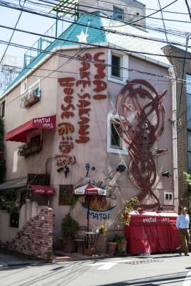 Umai Sake-Sakana House