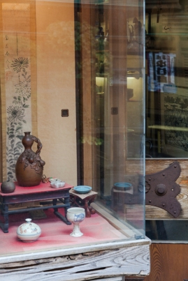 Shop Window - pic 1
