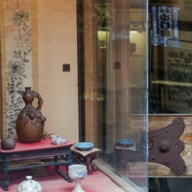 Shop Window - pic 1