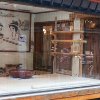 Shop Window - pic 3
