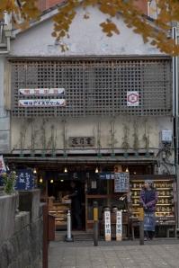 Asakusa Restaurant