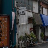 Asakusa Streets - pic 1