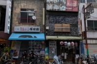 Asakusa Streets - pic 2