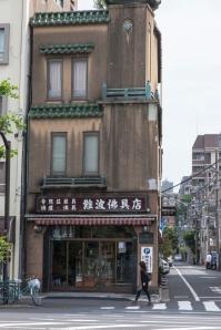 Asakusa Streets - pic 3