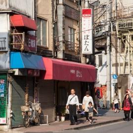 Asakusa Streets - pic 4