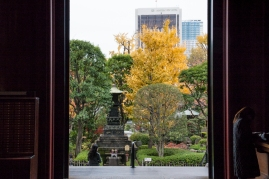 Sensoji Temple Gardens - pic 1