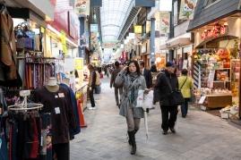 Shin-Nakamise shopping street - pic 1