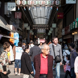 Shin-Nakamise shopping street - pic 2