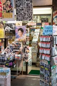 Shin-Nakamise shopping street - pic 3