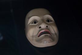 Antique Noh Mask