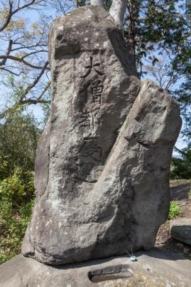 59.15 Rock Gravestone (IMG_8137)
