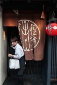 64.10 Kyoto Noren - pic 2