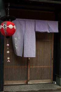 64.13 Kyoto Noren - pic 5