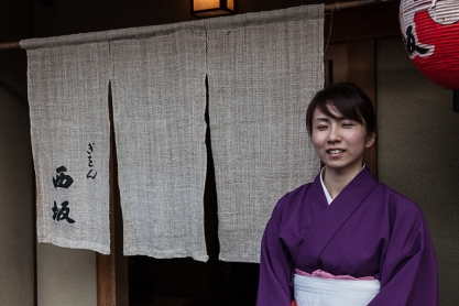 64.14 Kyoto Noren - pic 6