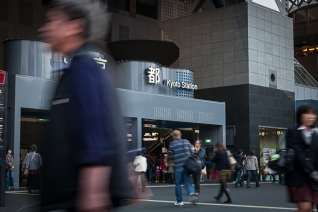 Kyoto Station Entrance - pic 1