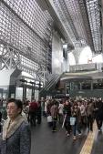 Concourse - pic 1