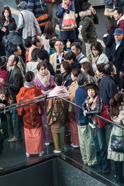 Kimono cluster