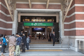 Marunouchi South Entrance