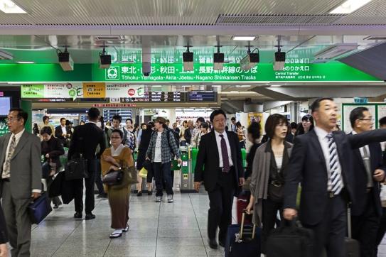 Shinkansen Arrivals