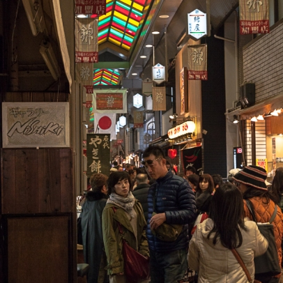 Nishiki shoppers - pic 1