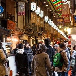 Nishiki shoppers - pic 2