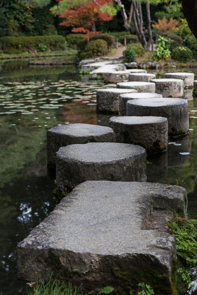 Kyoto Garden - pic 5