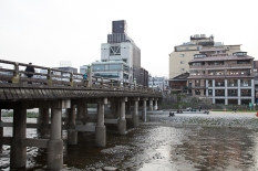 Sanjo Bridge - pic 3