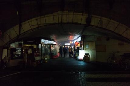 Hibiya at night.