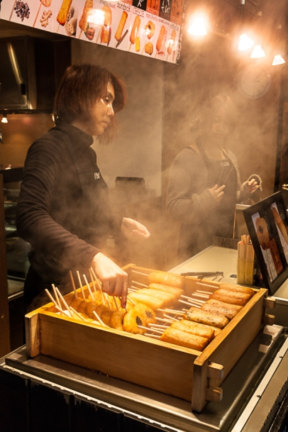 Hot Work - Nishiki