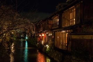 Tea Houses - Kyoto