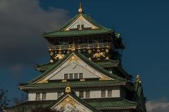 Osaka Castle - pic 2