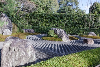 Taizo-in Rock Garden - pic 1