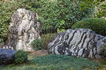 Taizo-in Rock Garden - pic 2