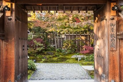 Koko-en Gardens - pic 1