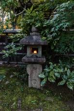 Koko-en Gardens - pic 9