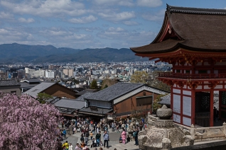 Looking out over Kyoto - pic 2